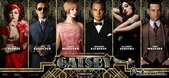 縮寫‧電影‧體會:20130819【大亨小傳‧The Great Gatsby】.jpg