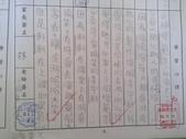 【301小蘿蔔】11月-傳達‧日記‧心情:20131126【301小蘿蔔】小組模範生 (3).jpg