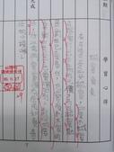 【401蘿蔔蔔】11月-傳達.日記.心情:20141127【401蘿蔔蔔】誠實負責 (1).jpg