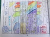 20140319【301小蘿蔔-國語】統整活動二‧告示一則 (2).jpg