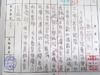 20140402【301小蘿蔔】兒童節活動 (4).jpg