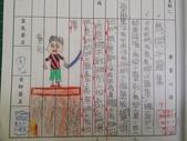 【301小蘿蔔】11月-傳達‧日記‧心情:20131127【301小蘿蔔】鳥與水舞集 (4).jpg