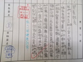 【301小蘿蔔】11月-傳達‧日記‧心情:20131129【301小蘿蔔】營養教育 (4).jpg