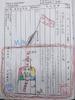 20140110【301小蘿蔔】乳品供應 (3).jpg
