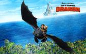 縮寫‧電影‧體會:20141109【馴龍高手‧How to Train Your Dragon】 (1).png