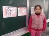20140312【301小蘿蔔-國語】生字報告 (5).jpg