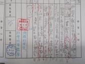 【401蘿蔔蔔】11月-傳達.日記.心情:20141128【401蘿蔔蔔】如果我是候選人 (8).jpg