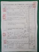 103-1【401蘿蔔蔔】國語-期末進度L8~L14:20141205【401蘿蔔蔔-國語】L10建築界的長頸鹿-創意高樓 (3).jpg