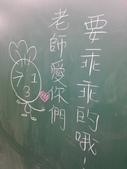 102-1【301小蘿蔔】報導‧學習‧故事:20140110【301小蘿蔔】老師感冒了.jpg