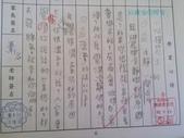 【301小蘿蔔】11月-傳達‧日記‧心情:20131126【301小蘿蔔】小組模範生 (2).jpg