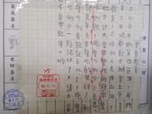 【301小蘿蔔】11月-傳達‧日記‧心情:20131129【301小蘿蔔】營養教育.jpg