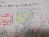 103-【401蘿蔔蔔-數學】:20141128【401蘿蔔蔔-數學】作業的巧思.jpg
