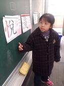 【301小蘿蔔】國語:20140312【301小蘿蔔-國語】生字報告 (7).jpg