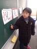 20140312【301小蘿蔔-國語】生字報告 (7).jpg