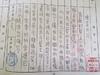 20140318【301小蘿蔔】種菜日記 (2).jpg
