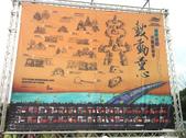 【新北市‧福隆】福隆國際沙雕藝術節‧鼓動童心2013/5/26:1786205699.jpg