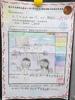 20140501【301小蘿蔔】身心障礙體驗活動學習單 (2).jpg