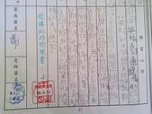 【401蘿蔔蔔】11月-傳達.日記.心情:20141121【401蘿蔔蔔】古詩英檢通過情形 (5).jpg
