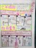 20141201【401蘿蔔蔔-閱讀】查不到的Y檔案 (5).jpg
