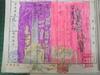 20140319【301小蘿蔔-國語】統整活動二‧告示一則 (6).jpg