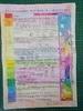 20141205【401蘿蔔蔔-國語】L10建築界的長頸鹿-創意高樓 (2).jpg
