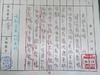 20140428【301小蘿蔔】老師不在時 (1).jpg