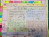 103-1【401蘿蔔蔔】國語-期末進度L8~L14:20141120【401蘿蔔蔔-國語】L9走進蒙古包 (1).jpg