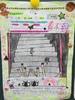 20140501【301小蘿蔔】身心障礙體驗活動學習單 (3).jpg