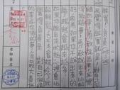【401蘿蔔蔔】11月-傳達.日記.心情:20141127【401蘿蔔蔔】誠實負責 (2).jpg