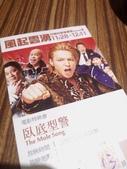 縮寫‧電影‧體會:20141127【臥底型警‧The Mole Song Undercover Agent Reiji】.jpg