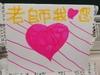 20140625【301小蘿蔔】感謝各位老師-小蘿蔔頭擇芳師 (3).jpg