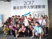 20131023【301小蘿蔔】第一次校外教學-102全國運動會-場館參觀與比賽欣賞:2017年~小蘿蔔們都畢業了耶!