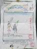 20140501【301小蘿蔔】身心障礙體驗活動學習單 (5).jpg