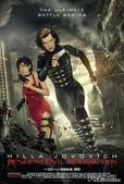 縮寫‧電影‧體會:20130813【惡靈古堡V-天譴日‧Resident Evil Retribution】.jpg