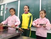 20140116【301小蘿蔔】才藝同樂會:唱伴合作