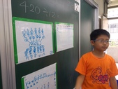 103-【401蘿蔔蔔-數學】:20141024【401蘿蔔蔔-數學】除法討論發表.jpg