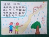 20141205【401蘿蔔蔔-古詩】清明 (5).jpg