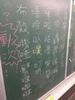 20140409【301小蘿蔔-國語】狀聲詞補充.jpg