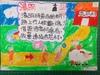20141205【401蘿蔔蔔-古詩】清明 (3).jpg