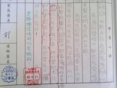 【401蘿蔔蔔】11月-傳達.日記.心情:20141121【401蘿蔔蔔】古詩英檢通過情形 (2).jpg