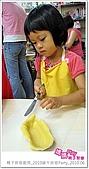 《媽媽play》2010端午烘焙派對:媽媽play_親子烘焙廚房_2010端午烘焙派對_201006_009.JPG