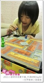 媽媽play_2011小廚師烘焙夏令營_內湖A梯Day02:媽媽play_2011小廚師烘焙夏令營_內湖A梯Day02_152.JPG