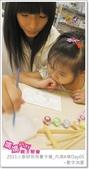 媽媽play_2011小廚師烘焙夏令營_內湖B梯Day05:媽媽play_2011小廚師烘焙夏令營_內湖A梯Day05_143.JPG