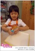 20150824_媽媽play夏令營B_Day01_漢堡串燒+杯子蛋糕+造型翻糖:20150824_媽媽play夏令營B_Day01_漢堡串燒+杯子CAKE+造型翻糖108.JPG
