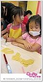 《媽媽play》2010端午烘焙派對:媽媽play_親子烘焙廚房_2010端午烘焙派對_201006_010.JPG
