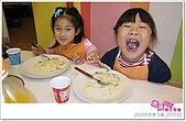 《媽媽play》2010烘焙寒令營:媽媽play_親子烘焙廚房_2010烘焙寒令營_201002_004.JPG