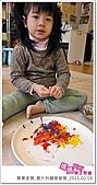 媽媽play_寶寶塗鴉_義麵變變變_20110218:媽媽play_寶寶塗鴉_義大利麵變變變_20110218_014.JPG