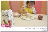 媽媽play_2011小廚師烘焙夏令營_內湖B梯Day05:媽媽play_2011小廚師烘焙夏令營_內湖A梯Day05_099.JPG