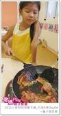 媽媽play_2011小廚師烘焙夏令營_內湖A梯Day04:媽媽play_2011小廚師烘焙夏令營_內湖A梯Day04_087.JPG