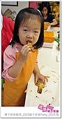 《媽媽play》2010端午烘焙派對:媽媽play_親子烘焙廚房_2010端午烘焙派對_201006_012.JPG
